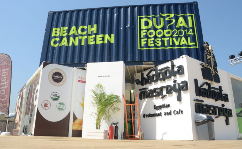 The Beach Canteen project